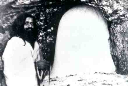 Holiness Maharishi Mahesh Yogi at Shiva Rock